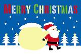 Merry Christmas[1976530] - イラスト素材